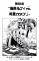 Chapter 895.png