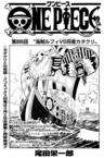 Chapter 895