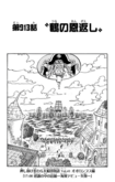 Chapter 913