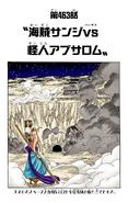 Coloreado Digital del Capítulo 463