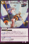 Enel Luffy Carddass