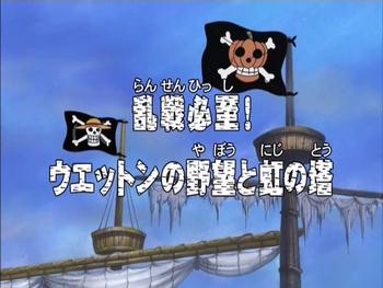 Episode 142