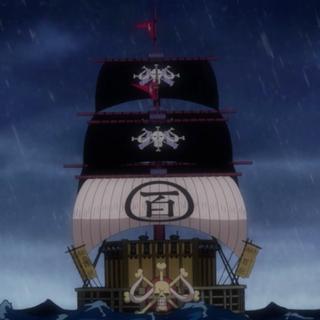 Alcune navi della ciurma