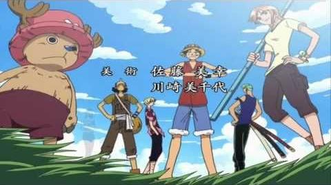 One Piece Ending 11