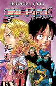 Volume 84 Star Comics