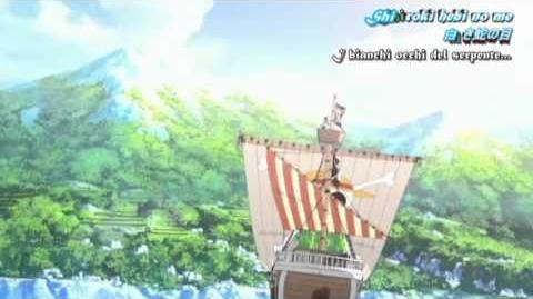 Yurari Uta - One Piece Film 7