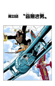 Chapter 33 Colored