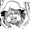 Jewelry Bonney as a Male