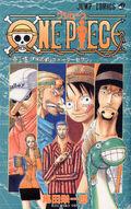 OnePiece v34 cover