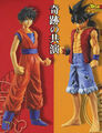 One Piece DX Luffy and Goku