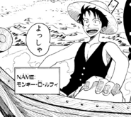 Romance Dawn Version 1 Luffy