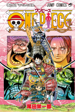 Tome 95 Couverture VO Infobox