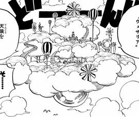 Weatheria Manga Infobox