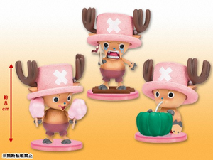 Chopper Kumitate Figures Set 1