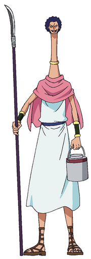 One Piece Charlotte Mascarpone Anime Concept