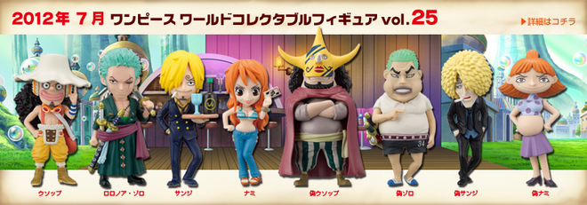 One Piece World Collectable Figure One Piece Volume 25