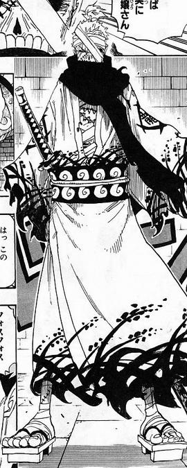 Shimotsuki Ryuma Manga Infobox