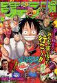 Shonen Jump 2000 numero 42
