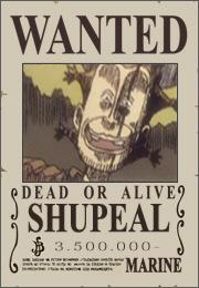 Shupeal