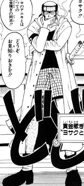 Yosaku Manga Pre Timeskip Infobox