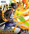BD Season 17 Piece 27.png