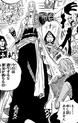 Basil Hawkins Manga Pre Timeskip Infobox.png