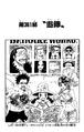 Chapitre 361 Infobox