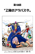 Chapter 158 Colored