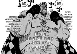 Elizabello II Manga Infobox v2