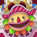 Queen Mama Chanter