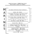 SBS Vol8 MarinesRank.png