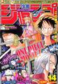 Shonen Jump 2004 numero 14