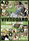 Vivre Card Booster Pack Masters of the East Blue