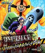 BD Season 16 Piece 10