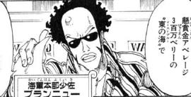 Brannew Manga Debut Infobox