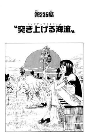 File:Chapter 235.png