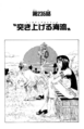 Chapter 235.png