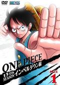 DVD S13 Piece 1