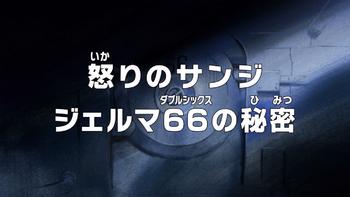 Episódio 802