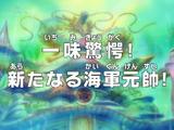 Episode 570