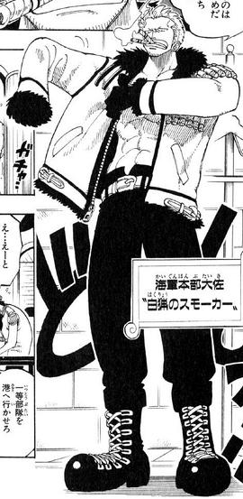 Manga Smoker Pre Timeskip Infobox