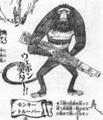 Monkey Trooper Concept Art