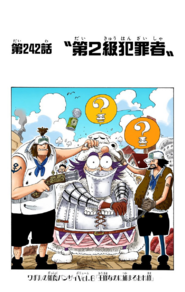 Chapter 242 Colored