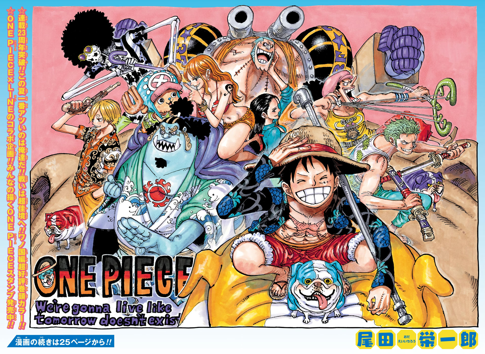 One Piece Episodenliste