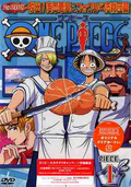 DVD S07 Piece 01