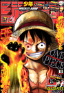 Shonen Jump 2013 Issue 13