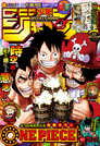 Shonen Jump 2020 Issue 19