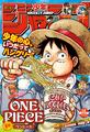 Shonen Jump 2020 numero 13