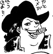 Capone Bege as a Female