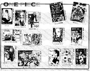 Galeria Usopp Tomo 26a